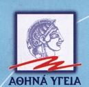 athina_ygeia