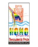 homophonia2